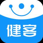 健客网上药店appv5.12.0 安卓最新版