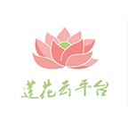 莲花云平台v3.03.02 安卓版