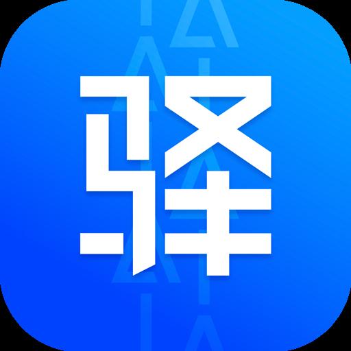 驿站掌柜app苹果版v1.67.2 最新版