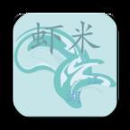 虾米江湖游戏v1.0 正式版