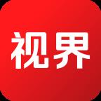 信科视界appv2.5.6 最新版