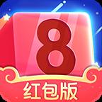 数字大师游戏v1.0.0 红包版