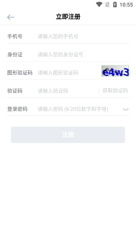 太平易行销app苹果版v1.8.3 最新版
