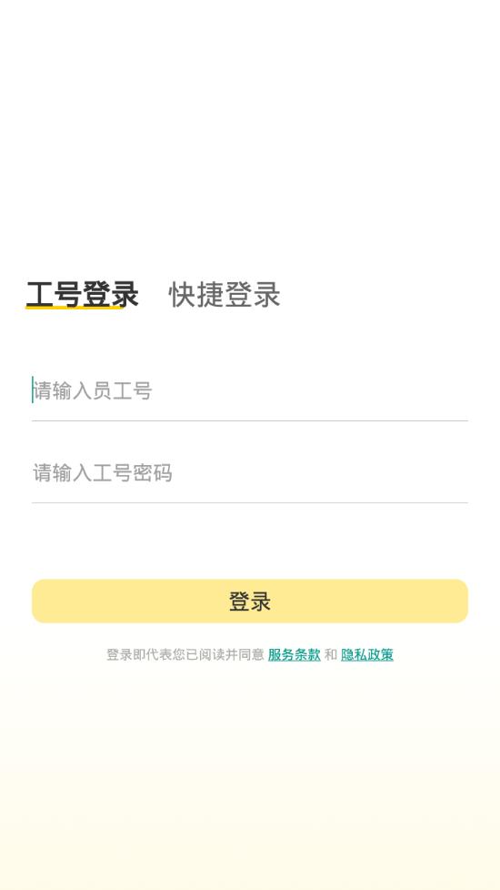 我家繁星appv1.0.0.63 手机版