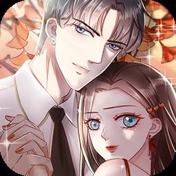 豹系男友的千层套路游戏v1.0.0 完整版