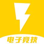 雷神赛事appv0.7.2 手机版
