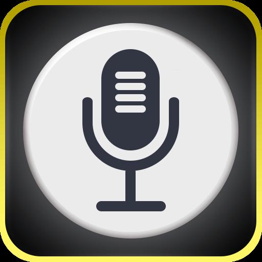 精品录音笔appv3.2.2 最新版