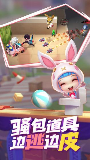 逃跑吧少年乐园版v6.8.3 最新版