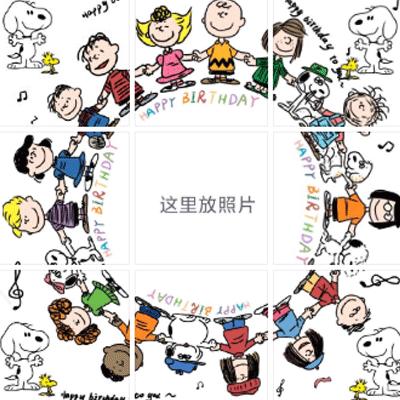 2021生日可爱的朋友圈九宫格配图  超可爱的画风自留款