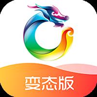 手游魔盒appv2.8 最新版