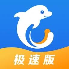 携程旅行极速版appv8.29.0 最新版