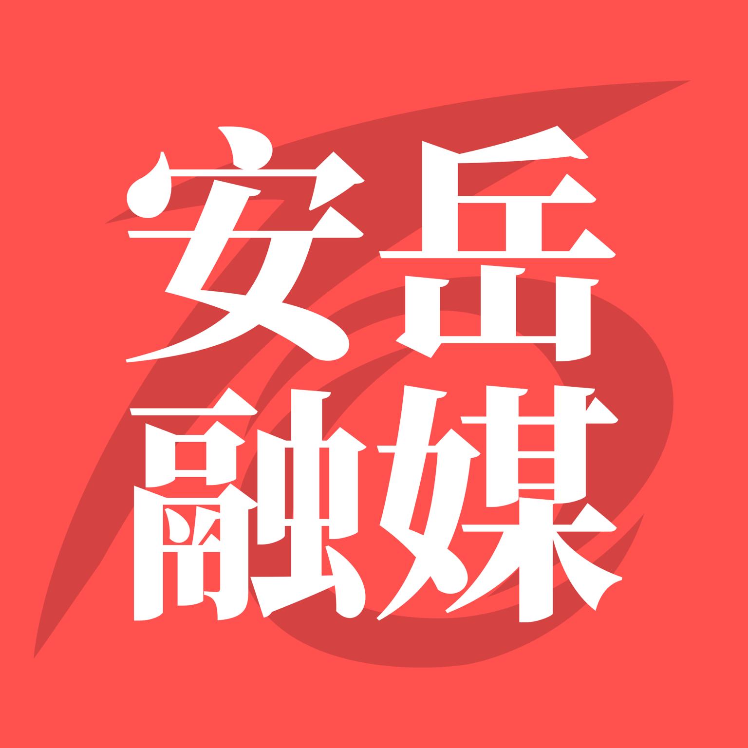 尚法云法务v1.0.8 手机版
