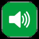 soundwire server汉化版V2.5.0 绿色pc电脑版