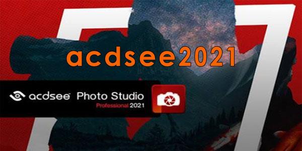 acdsee2021