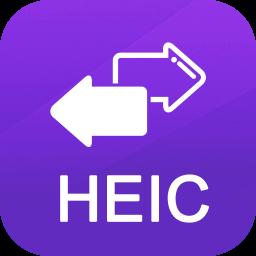 得力HEIC转换器无水印版