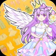 公主换装养成v1.0.7 中文版