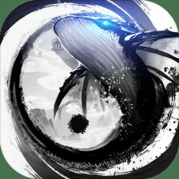 山海之痕v1.0.20052917 安卓版
