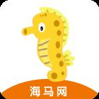 海马网appv1.0 安卓版