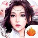 九州八荒录v1.4.9 安卓版