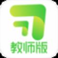 习习向上教师端v1.4.4.254 官方版
