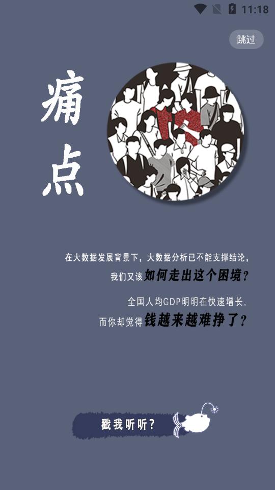 丛融app