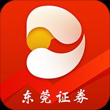 掌证宝股票炒股开户app下载