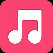手机铃声制作专业版软件v1.0.0 手机版