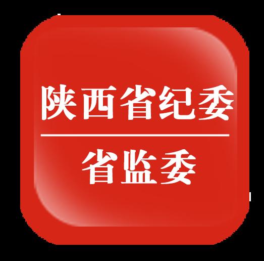 秦风网appv1.0.1 最新版