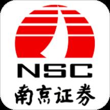 南京证券特惠开户软件