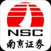 南京证券特惠开户软件v1.9.5 安卓版