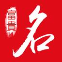 起名取名大全v1.7.6 最新版