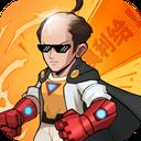 漫斗次元v1.11.0 福利版
