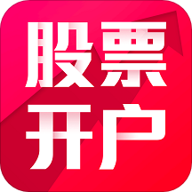 万联证券股票开户软件v3.3.8 安卓版