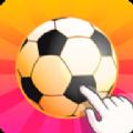点击足球大亨v1.5.0 最新版