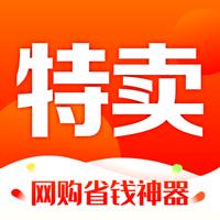 品牌特卖会appv1.0.6 手机版
