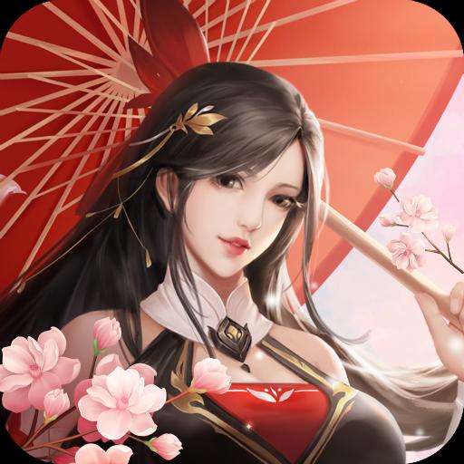 灵剑传v1.0.0 安卓版
