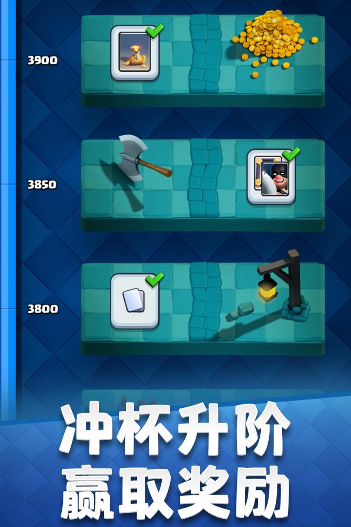 部落冲突皇室战争安卓版v3.3.2 官方版
