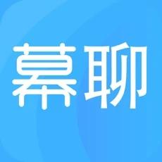 幕聊appv2.1 最新版