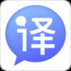 智能Ai翻译v3.0.0 最新版