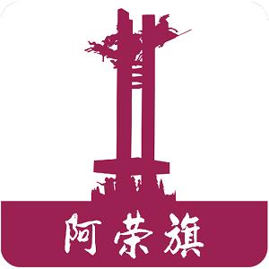 我的阿荣旗v1.0.8 手机版