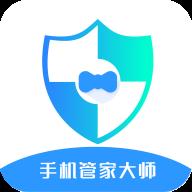 手机管家大师appv1.0 手机版