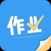 作业拍搜帮v1.0.1 最新版