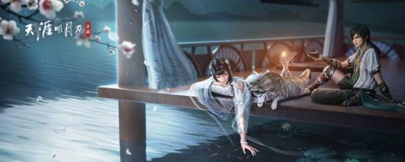 天涯明月刀手游五个锦鲤在哪 五个锦鲤位置详解