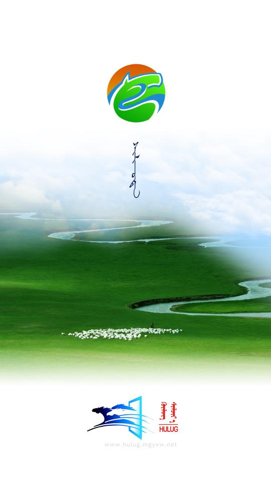 锡林云v1.0.1 最新版
