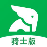 美团买菜骑士appv1.3.3 官方版
