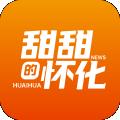 甜甜的怀化appv1.0.3 最新版