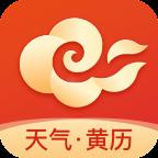 吉日天气v1.0.0 手机版