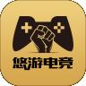 悠游电竞v1.2.5 最新版
