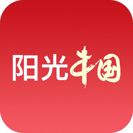 阳光中国v0.1.0 最新版