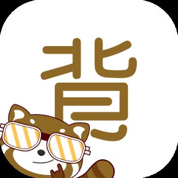 优谷背多分v1.0.3 官方最新版